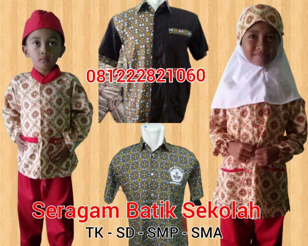 gambar baju seragam sekolah anak tk batik sekolah di Cisauk