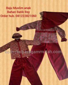 contoh seragam sekolah tk murah Cikupa Kab. Tangerang